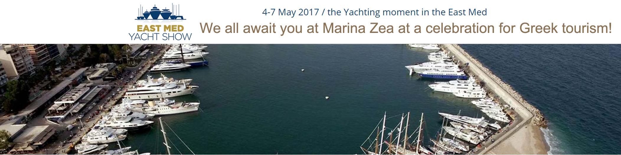 East Med Yacht Show 2017