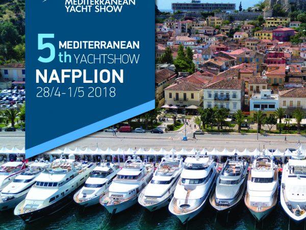 5th Mediterranean Yacht Show 2018 - Ναύπλιο 28 Απριλίου με 01 Μαϊόυ